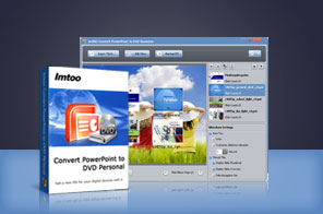 ImTOO Convert PowerPoint to DVD Personal